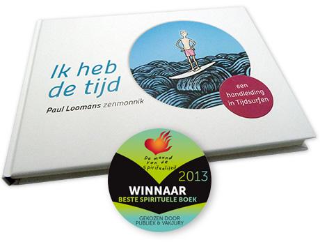 Boek met sticker